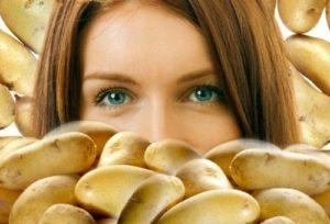 Увлажняющая маска с картофелем